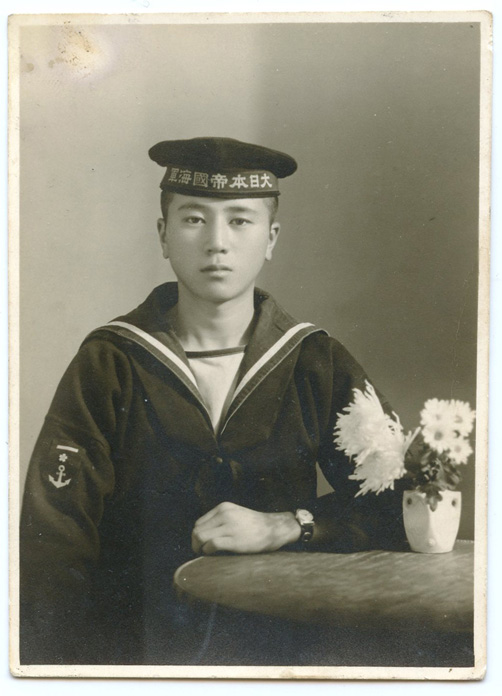 Wwii Japanese Imperial Navy Soldier Photo Named On
