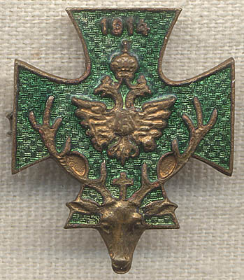 Beautiful 1914 Austrian Hunting Association War Donation Badge: Flying Tiger Antiques Online Store