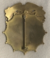New York State Police Major Presentation Flag and Governor's