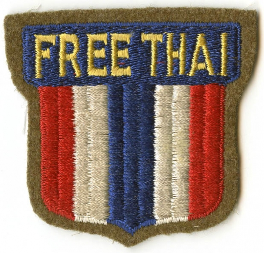 Extremely Rare WWII US Army OSS Free Thai Shoulder Patch: Flying